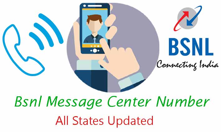 bsnl message center number