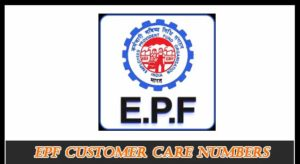 EPF Customer Care number