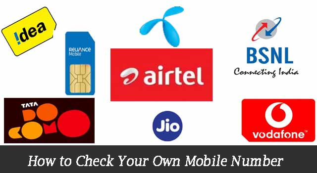 check your own mobile number