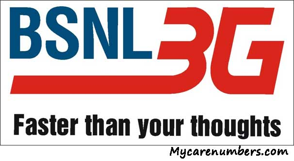 BSNL 3gb data Unlimited Calling