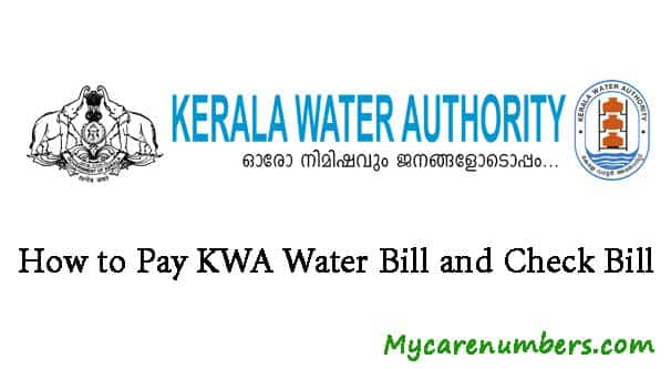 Kerala water authority bill Payment