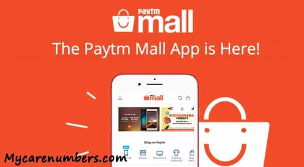 Paytm Mall App Download