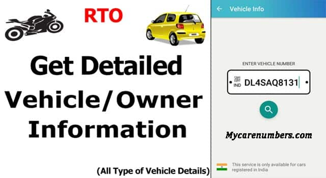 find vehicle owner by number